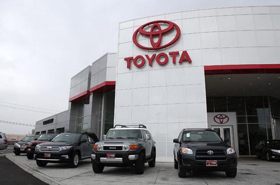 Logo Toyota rất tốt về mặt phong thủy