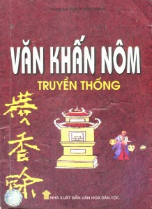 van-khan-cung-tien-chu